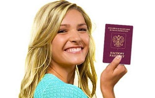 Фото-на-заграничный-паспорт