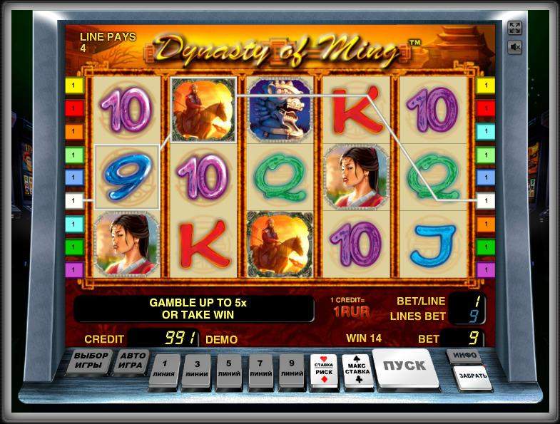 игровой автомат «Династия»